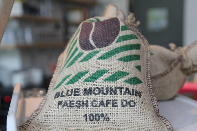 Facts About Jamaica - Blue Mountain Coffee